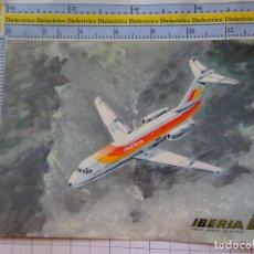 Postales: POSTAL DE AVIONES AEROLÍNEAS. AEROLINEAS IBERIA ESPAÑA DOUGLAS DC-9 . 3367. Lote 243584535