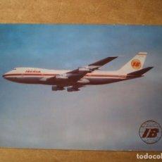 Postales: POSTAL IBERIA 747 JET. Lote 244676450