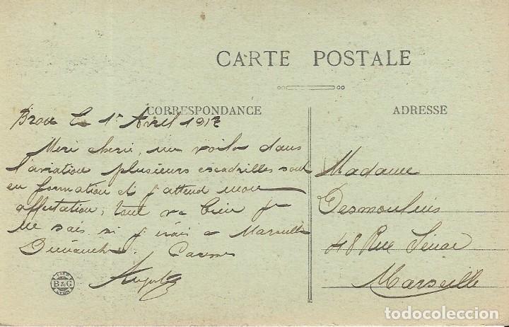 Postales: Postal souvenir de aviación antigua - Foto 2 - 251169770