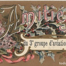 Postales: POSTAL AMITIÉS DU 3ª GROUPE D'AVIATION. Lote 251172175