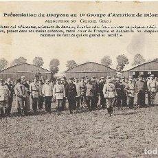 Postales: POSTAL DE LA PRESENTACIÓN DE LA BANDERA AL PRIMER GRUPO DE AVIADORES DE DIJON. Lote 251176290