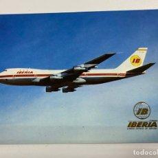 Postales: TARJETA POSTAL. BOEING-747. JUMBO. IBERIA. POSTALES ESCUDO DE ORO. Lote 253926195