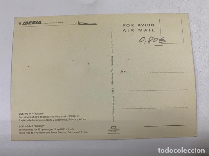 Postales: TARJETA POSTAL. BOEING-747. JUMBO. IBERIA. POSTALES ESCUDO DE ORO - Foto 2 - 253926195