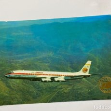 Postales: TARJETA POSTAL. JET DOUGLAS DC-8/52 TURBOFAN. IBERIA.. Lote 254987430
