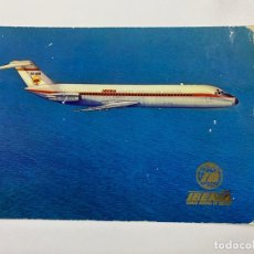 Postales: TARJETA POSTAL. JET DOUGLAS DC-9. IBERIA. Lote 254987985