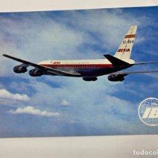 Postales: TARJETA POSTAL. JET DOUGLAS DC-8/52 TURBOFAN. IBERIA.. Lote 254988045