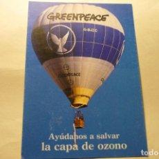 Postales: POSTAL GREENPEACE-. Lote 262469360