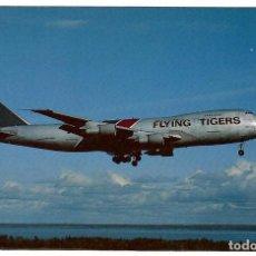 Postales: POSTAL AVIÓN FLYING TIGERS (USA) BOEING 747.245F (N8116FT) C/N 22151. - NUEVA SIN ESCRIBIR.. Lote 262824365