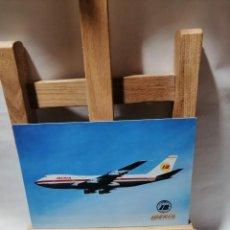 Postales: POSTAL IBERIA BOEING 747 JUMBO SIN CIRCULAR. Lote 262905985