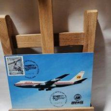 Postales: POSTAL IBERIA BOEING-747 JUMBO EXP. AEROFILATELICA SAE 78.60 ANIV. LINIA LATECOERE. Lote 262908885