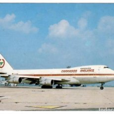 Postales: CAMEROON AIRLINES (CAMERÚN). BOEING 747 (TJ-CAB), AEROPUERTO DE PARIS-ORLY.. Lote 269985268