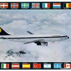 Postales: LUFTHANSA, AIRBUS A 300 B 2. ED, VERLAG SCHÖNING & CO + GEBRÜDER SCHMIDT, LÜBECK.. Lote 269985488