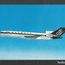 Postales: POSTAL SIN CIRCULAR PUBLICITARIA AVION OLYMPIC AIRWAYS BOEING 727-200 EDITA ATHANASSIADIS BROS ATHEN. Lote 270389938