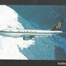 Postales: POSTAL SIN CIRCULAR PUBLICITARIA OLYMPIC AIRWAYS AIRBUS A300 EDITA ATHANASSIADIS BROS ATHENS. Lote 270390383