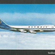 Postales: POSTAL SIN CIRCULAR PUBLICITARIA OLYMPIC AIRWAYS BOEING 141-200 B JUMBO JET ED ATHANASSIADIS BROS. Lote 270390873
