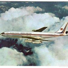Postais: CHINA AIRLINES (TAIWAN), BOEING 707. ED. DE LA COMPAÑÍA. CIRCULADA DE HONG KONG A BARCELONA EN 1970.. Lote 273021788