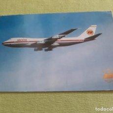 Postales: ESPAÑA. IBERIA *BOEING-747 JET* CIRCULADA NEW YORK-BARCELONA 14 ENERO. 1972. Lote 275996058