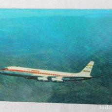 Postales: POSTAL AVION DOUGLAS DC-8 TURBOFAN IBERIA LINEAS AEREAS DE ESPAÑA 1969. Lote 278683073