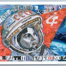Postales: VALENTINA TERESHKOVA WOMAN COSMONAUT UNUSUAL COLLAGE ART RUSSIAN NEW POSTCARD - OKSANA MELNICHUK. Lote 278749608
