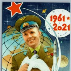 Postales: YURI GAGARIN WITH DOVE PIGEON GLOBE ROCKET STAR 60 ANNIV RUSSIAN NEW POSTCARD - ALEKSANDR ZHURAVLEV. Lote 278750648