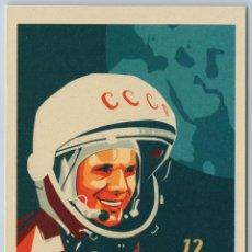 Postales: YURI GAGARIN FIRST COSMONAUT SOVIET SPACE COSMOS UNUSUAL NEW POSTCARD - ANNA ANTONYUK. Lote 278751148