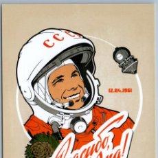 Postales: THANK YOU YURA GAGARIN SPACE COSMOS ROCKET UNUSUAL GRAPHIC NEW POSTCARD - MAXIM KULESHOV. Lote 278751273