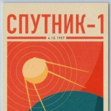 Postales: SPUTNIK 1 SOVIET ROCKET FIRST EARTH SATELLITE COSMOS SPACE NEW POSTCARD - ANNA ANTONYUK. Lote 278751803