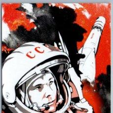 Postales: YURI GAGARIN SOVIET SPACE COSMOS ROCKET VOSTOK UNUSUAL GRAPHIC NEW POSTCARD - VALERY GUDKOVA. Lote 278752083