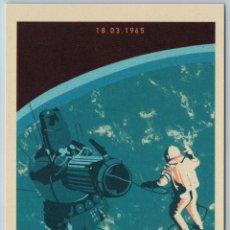 Postales: ALEXEI LEONOV FIRST COSMONAUT SPACEWALK OUTER SPACE COSMOS ROCKET NEW POSTCARD - ANNA ANTONYUK. Lote 278752598