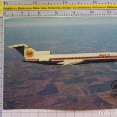 Postales: POSTAL DE AVIONES AEROLÍNEAS. AÑO 1973. AEROLINEAS IBERIA BOEING 727 256. 98. Lote 284592553