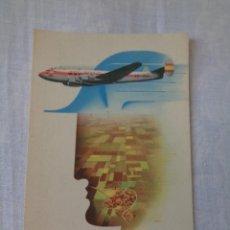 Cartoline: AVIACO POSTAL OBSEQUIO CON PUBLICIDAD DE LA COMPAÑÍA AÉREA - ORIGINAL. Lote 288430373