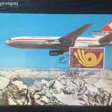 Postales: TARJETA POSTAL CON MATASELLOS DE AVIÓN SWISSAIR DC10 MCDONNELL DOUGLAS DC-10 MATASELLOS ZÜRICH 1980. Lote 288717693