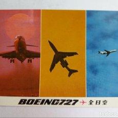 Cartoline: POSTAL - BOEING 727 - AVION. Lote 290666128