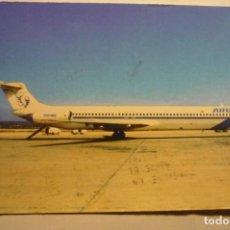 Postales: POSTAL CIRCULADA AVION AIRSUR MD 84. Lote 293978428