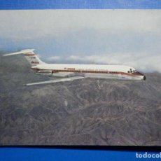 Postales: POSTAL AVIONES IBERIA LINEAS AEREAS DE ESPAÑA - JET DOUGLAS DC-9 SERIE 30 - ED. PUMERSA - NUEVA 1967. Lote 296916103