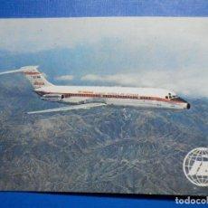 Postales: POSTAL AVIONES IBERIA LINEAS AEREAS DE ESPAÑA - JET DOUGLAS DC-9 SERIE 30 - ED. PUMERSA - NUEVA 1968. Lote 296916138