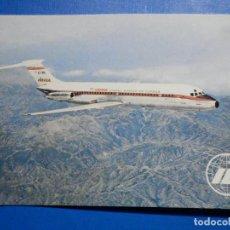 Postales: POSTAL AVIONES IBERIA - LINEAS AEREAS DE ESPAÑA - JET DOUGLAS DC-9 SERIE 30 - ED. RUAN - NUEVA 1968. Lote 296916223