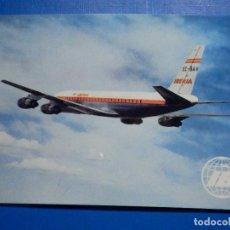 Postales: POSTAL AVIONES IBERIA - LINEAS AEREAS DE ESPAÑA - JET DOUGLAS DC-8 TURBOFAN - ED PUMERSA, NUEVA 1968. Lote 296916468