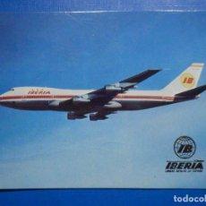Postales: POSTAL AVIONES IBERIA - LINEAS AEREAS DE ESPAÑA - BOEING 747 JUMBO - ED. FISA - NUEVA. Lote 296916638