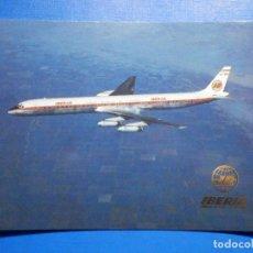 Postales: POSTAL AVIONES IBERIA - LINEAS AEREAS DE ESPAÑA - JET DOUGLAS SUPER DC-8/63 - ED. FISA - NUEVA. Lote 296916763
