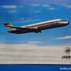Postales: POSTAL AVIONES IBERIA LINEAS AEREAS DE ESPAÑA - JET DOUGLAS DC-9 SERIE 30 - ED. FISA - NUEVA, 1968. Lote 296916923