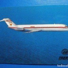Postales: POSTAL AVIONES IBERIA LINEAS AEREAS DE ESPAÑA - JET DOUGLAS DC-9 - ED. FISA - NUEVA. Lote 296917063
