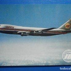 Postales: POSTAL AVIONES IBERIA LINEAS AEREAS DE ESPAÑA - BOEING 747 JET - IMP. INDUSTRIAL - NUEVA, 1970. Lote 296917258