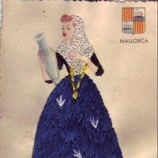Postales: TRAJE REGIONAL MALLORCA, TRES DIMENSIONES: BONITA POSTAL CIRCULADA 1954 A ESTADOS UNIDOS. Lote 4246518