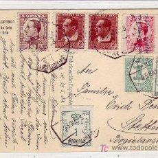 Postales: RARO FRANQUEO MIXTO (ESPAÑA Y REPUBLICA) EN POSTAL CIRCULADA VALLDEMOSA-ALEMANIA 1933 AMBULANTE. Lote 23267136