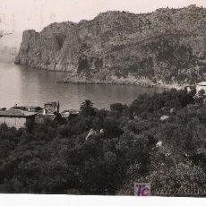 Postales: MALLORCA.LLUCH.ALCARÍ. FRANQUEADA Y FECHADA EN 1957. Lote 9548070