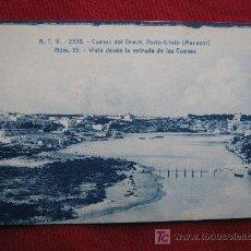 Postales: MALLORCA - CUEVAS DE DRACH, PORTO CRISTO - MANACOR. Lote 11506542