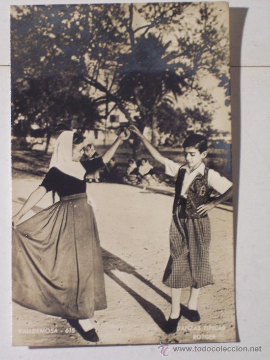 TARJETA POSTAL DE VALLDEMOSA (DANZAS TIPICAS) (Postales - España - Baleares Moderna (desde 1.940))