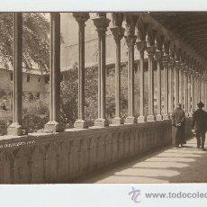 Postales: PALMA DE MALLORCA - SAN FRANCISCO. Lote 13382650