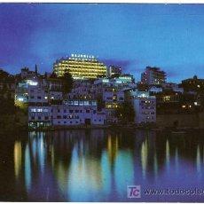 Postales: BONITA POSTAL - PALMA DE MALLORCA - VISTA NOCTURNA DE LA BAHIA Y HOTEL MAJORICA . Lote 14685534